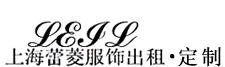 上海首页bob租赁,上海首页bob出租-上海蕾菱服饰